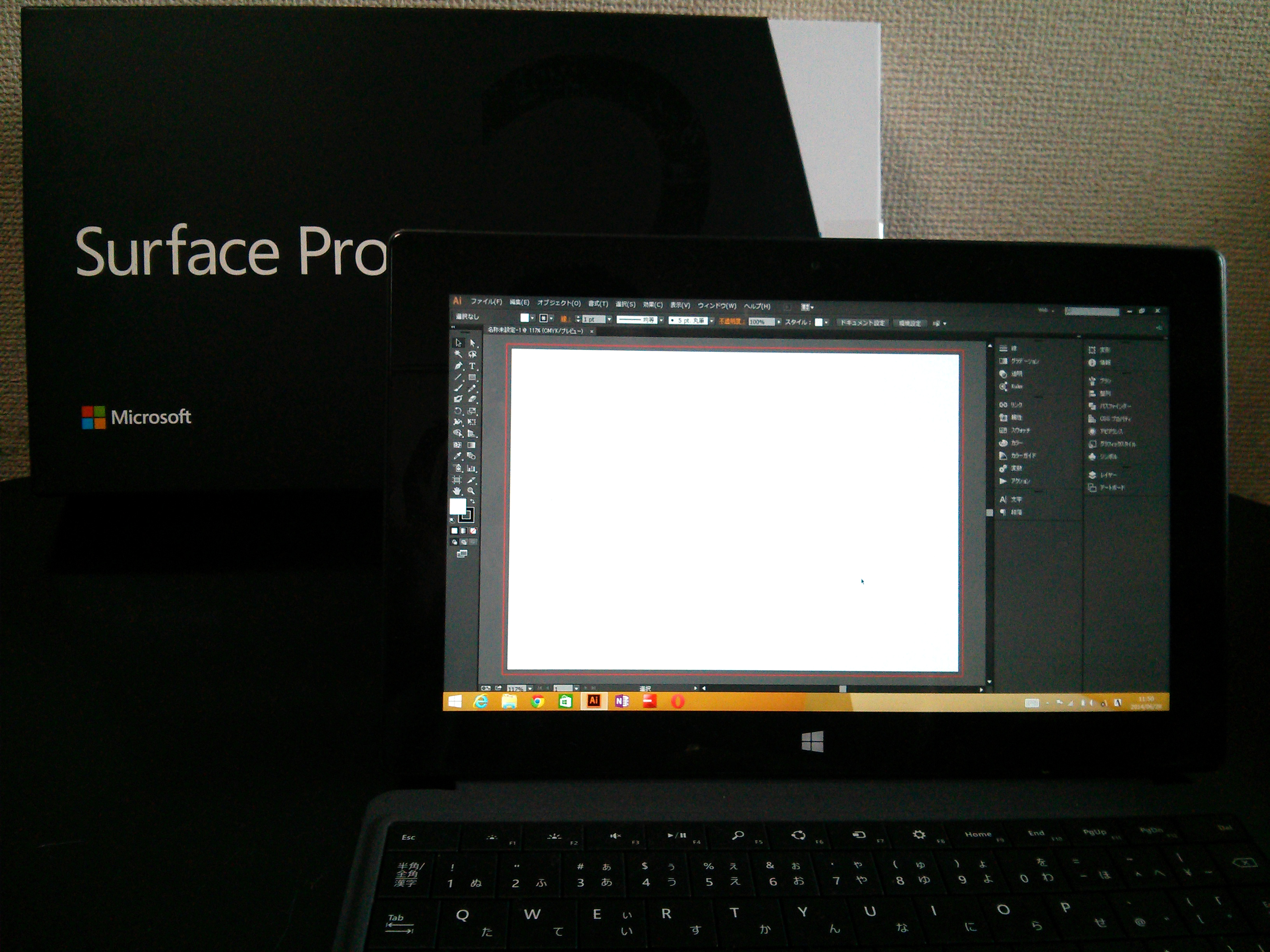 Surface Pro2_2